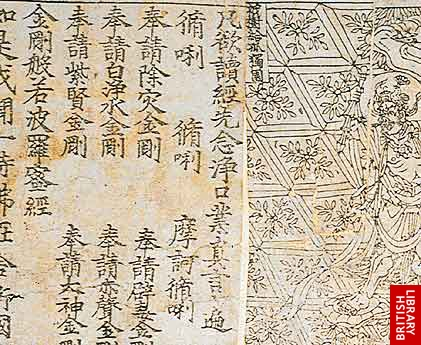 scroll of the diamond sutra pdf