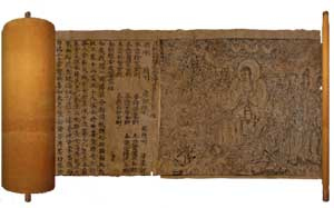 who invented chinese writing